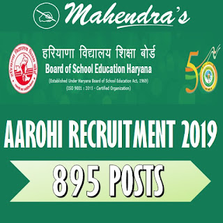 BSEH | Aarohi Recruitment 2019 | 895 Vacancies