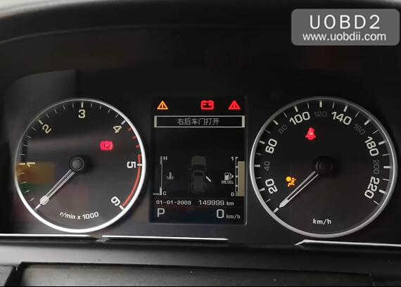 Land Rover Discovery 4 Odometer Calibration by OBDSTAR X300M