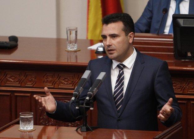 Ζάεφ: Ξεκάθαρη επιβεβαίωση της «μακεδονικής» ταυτότητας και γλώσσας