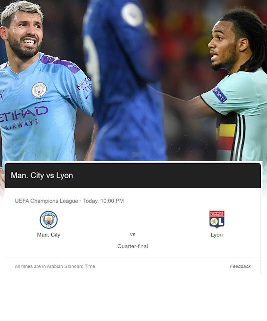 مشاهدة مباراة مانشستر سيتي وليون بث مباشر 15-8-2020 دوري أبطال أوروبا