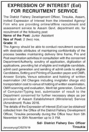 DFDO, Tinsukia Recruitment 2019 - 02 Posts of Junior Assistant
