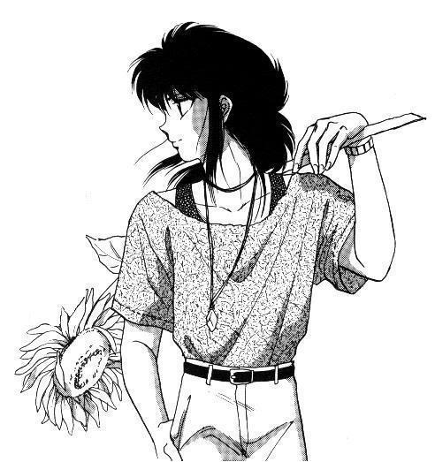 I Love The Asian World: Yu Yu Hakusho: Manga