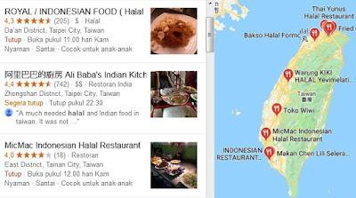 moslem food Taiwan