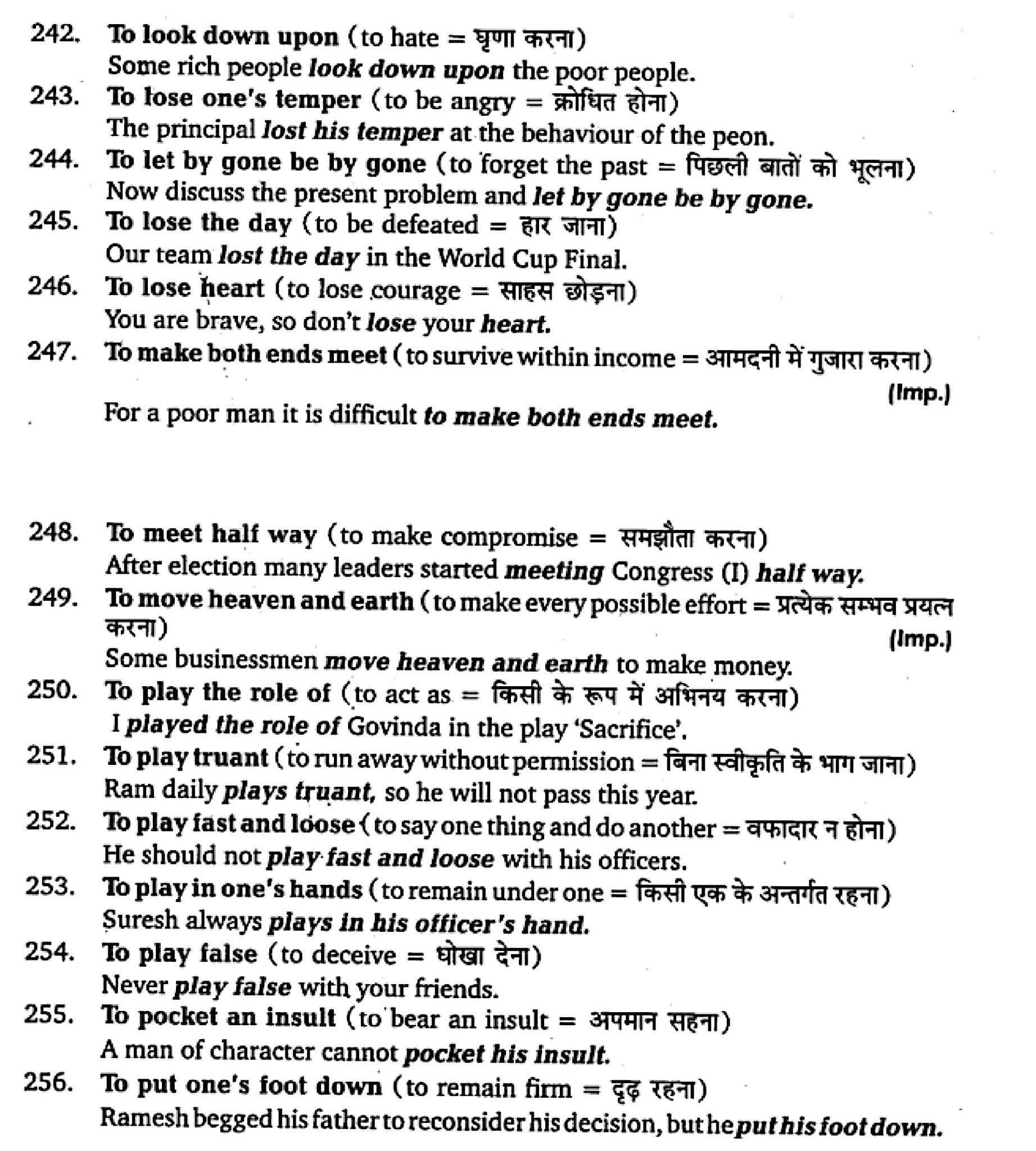 कक्षा 11 अंग्रेज़ी शब्दावली अध्याय 5  के नोट्स हिंदी में एनसीईआरटी समाधान,   class 11 english Synonyms chapter 5,  class 11 english Synonyms chapter 5 ncert solutions in hindi,  class 11 english Synonyms chapter 5 notes in hindi,  class 11 english Synonyms chapter 5 question answer,  class 11 english Synonyms chapter 5 notes,  11   class Synonyms chapter 5 Synonyms chapter 5 in hindi,  class 11 english Synonyms chapter 5 in hindi,  class 11 english Synonyms chapter 5 important questions in hindi,  class 11 english  chapter 5 notes in hindi,  class 11 english Synonyms chapter 5 test,  class 11 english  chapter 1 Synonyms chapter 5 pdf,  class 11 english Synonyms chapter 5 notes pdf,  class 11 english Synonyms chapter 5 exercise solutions,  class 11 english Synonyms chapter 5, class 11 english Synonyms chapter 5 notes study rankers,  class 11 english Synonyms chapter 5 notes,  class 11 english  chapter 5 notes,   Synonyms chapter 5  class 11  notes pdf,  Synonyms chapter 5 class 11  notes 5051 ncert,   Synonyms chapter 5 class 11 pdf,    Synonyms chapter 5  book,     Synonyms chapter 5 quiz class 11  ,       11  th Synonyms chapter 5    book up board,       up board 11  th Synonyms chapter 5 notes,  कक्षा 11 अंग्रेज़ी शब्दावली अध्याय 5 , कक्षा 11 अंग्रेज़ी का शब्दावली अध्याय 5  ncert solution in hindi, कक्षा 11 अंग्रेज़ी के शब्दावली अध्याय 5  के नोट्स हिंदी में, कक्षा 11 का अंग्रेज़ीशब्दावली अध्याय 5 का प्रश्न उत्तर, कक्षा 11 अंग्रेज़ी शब्दावली अध्याय 5 के नोट्स, 11 कक्षा अंग्रेज़ी शब्दावली अध्याय 5   हिंदी में,कक्षा 11 अंग्रेज़ी शब्दावली अध्याय 5  हिंदी में, कक्षा 11 अंग्रेज़ी शब्दावली अध्याय 5  महत्वपूर्ण प्रश्न हिंदी में,कक्षा 11 के अंग्रेज़ी के नोट्स हिंदी में,अंग्रेज़ी कक्षा 11 नोट्स pdf,  अंग्रेज़ी  कक्षा 11 नोट्स 2021 ncert,  अंग्रेज़ी  कक्षा 11 pdf,  अंग्रेज़ी  पुस्तक,  अंग्रेज़ी की बुक,  अंग्रेज़ी  प्रश्नोत्तरी class 11  , 11   वीं अंग्रेज़ी  पुस्तक up board,  बिहार बोर्ड 11  पुस्तक वीं अंग्रेज़ी नोट्स,    11th Prose chapter 1   book in hindi,11  th Prose cha