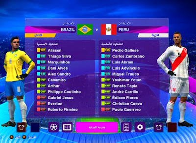 PES 2013 ChiCho2013 Patch V10  AIO Season 2019/2020