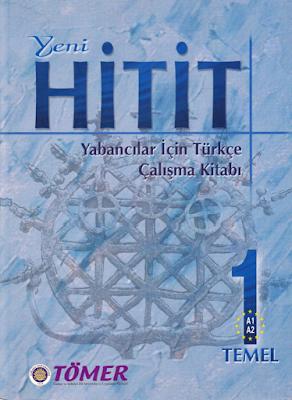 كتاب هيتيت لتعلم اللغة التركية
