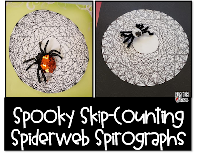 Runde's Room Skip Counting Spiderwebs for Halloween
