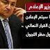 وزير الإعلام:غدا سيتم الاعلان عن القرار النهائى حول حظر التجول