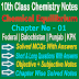 10 Class Chemistry | Chemical Equilibrium Notes