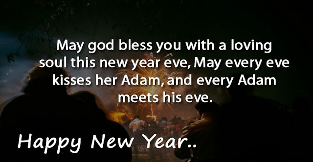 New Year Greeting Card For Wife And Husband