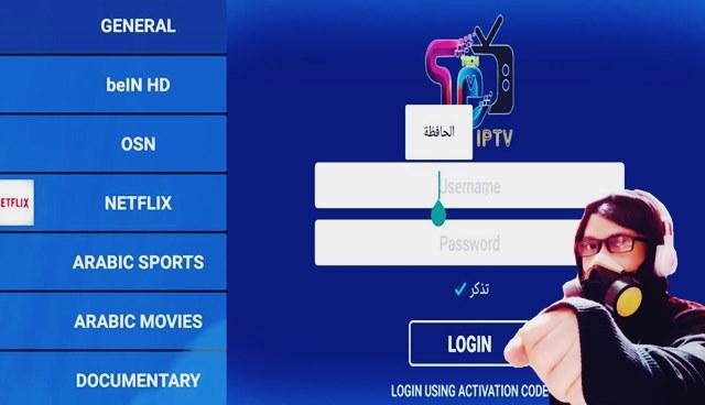 True IPTV Pro APK