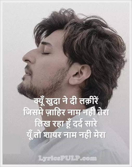 ASAL MEIN - Darshan Raval | Hindi