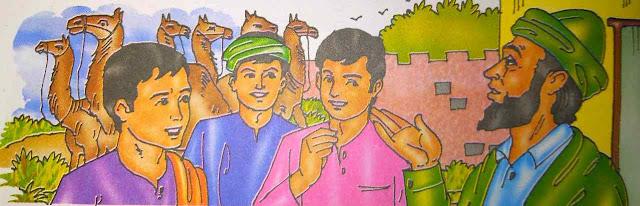 काजी का न्याय Short Story in Hindi For Class 6