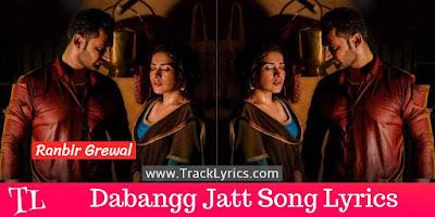 dabangg-jatt-lyrics-ranbir-grewal
