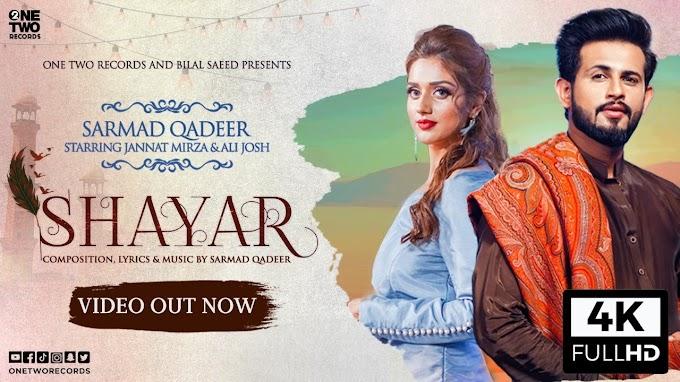 SHAYAR SONG LYRICS - SARMAD QADEER | JANNAT MIRZA