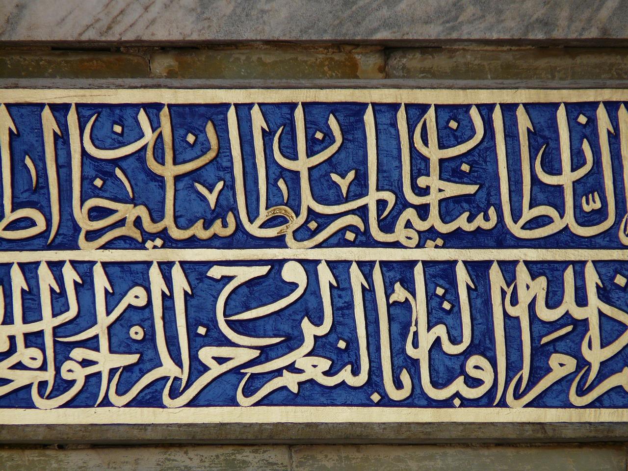idioma turco y árabe