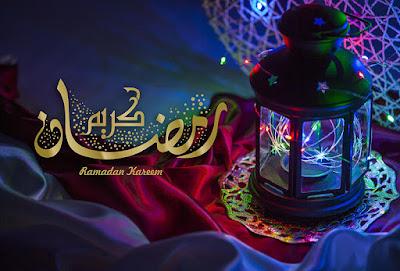 دعاء تانى يوم رمضان