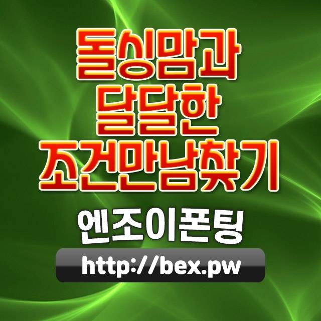 부산시북구중국어학원