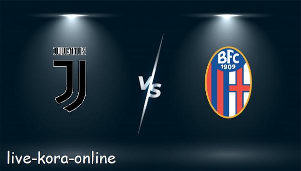 نتيجة مباراة يوفنتوس وبولونيا اليوم بتاريخ 23-05-2021 في الدوري الايطالي