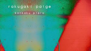 Kankaku Piero – Rakugaki Page