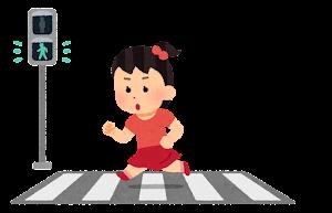 横断歩道と信号機と歩行者のイラスト(女の子・点滅青信号2)
