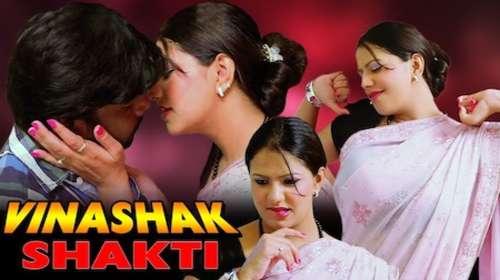 Vinashak Shakti 2017 Hindi Dubbed Full Movie Download