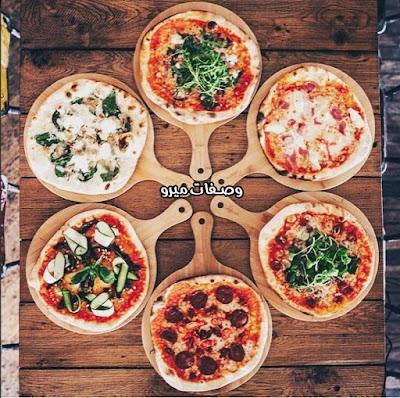 الطريقة الصحيحة لخبز البيتزا بالفرن
