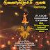 மாவீரர் நாள் - நெதர்லாந்து