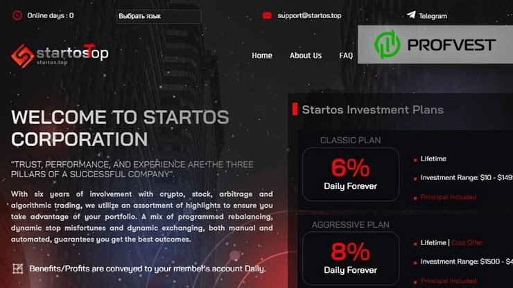 Startos обзор и отзывы HYIP-проекта