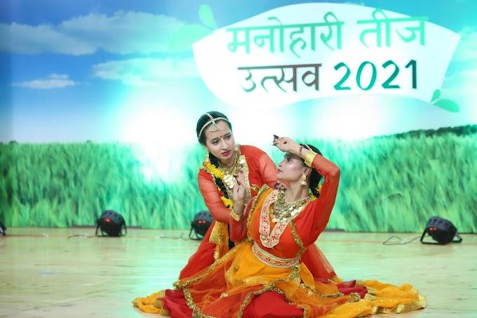 Teej Mahotsav showcasing rich culture and heritage of Punjab & Haryana organized at Chandigarh University