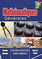 تحميل كتاب الرياضيات العامة باللغة الفرنسية للصف الثانى الثانوى الترم الاول - general-math-french-second-secondary-grade
