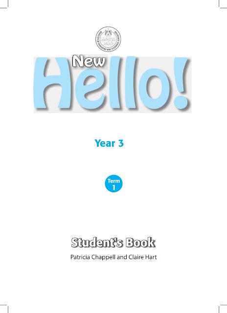 تحميل كتاب المدرسة فى اللغة الانجليزية للصف الثالث الثانوى 2022 (كتاب الطالب | كتاب الورك بوك)