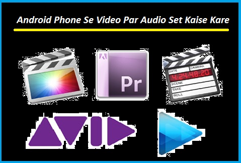 Android-Phone-Se-Video-Par-Audio-Kaise-Set-Kare