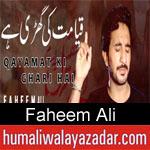 https://humaliwalaazadar.blogspot.com/2019/08/faheem-al-nohay-2020.html
