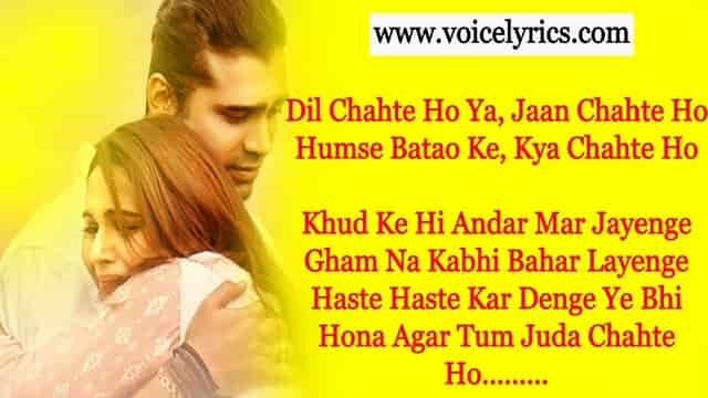 Dil Chahte Ho Quotes