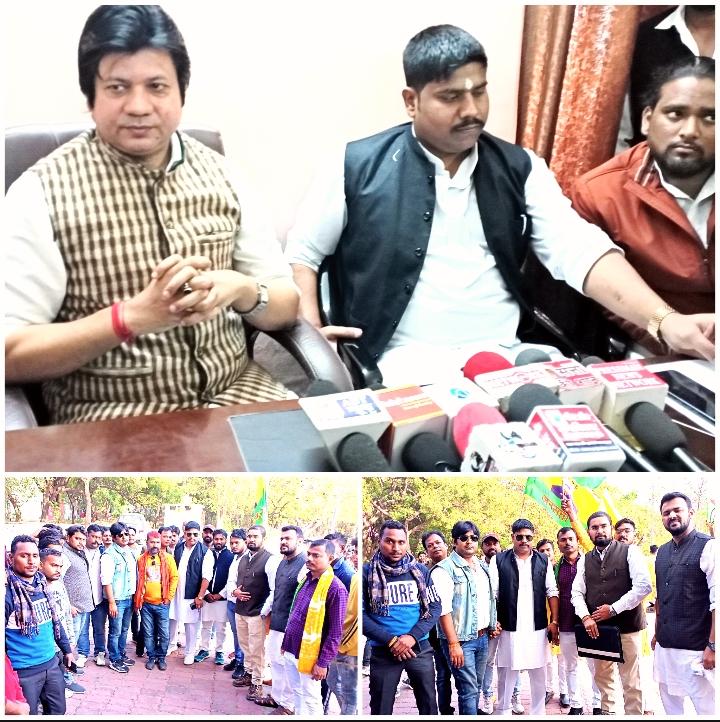 जनसत्ता दल लोकतांत्रिक पार्टी ने पार्टी कार्यालय पर मनाया तीसरा स्थापना दिवस