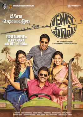 Venkatesh, Naga Chaitanya, Raashi Khanna, Payal Rajput's Venky Mama Telugu Movie Box Office Collection 2019 wiki, cost, profits, Venky Mama Box office verdict Hit or Flop, latest update Budget, income, Profit, loss on MT WIKI, Wikipedia