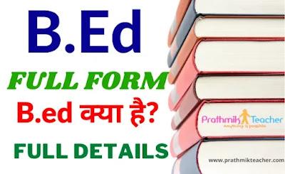 B.Ed full form