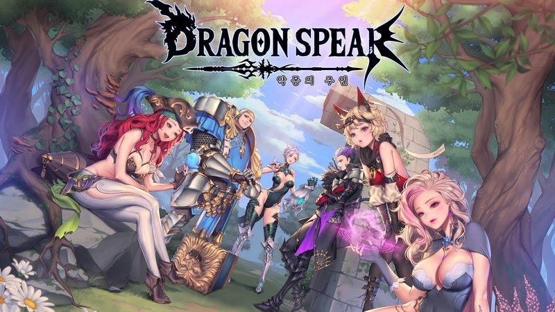 dragon-spear