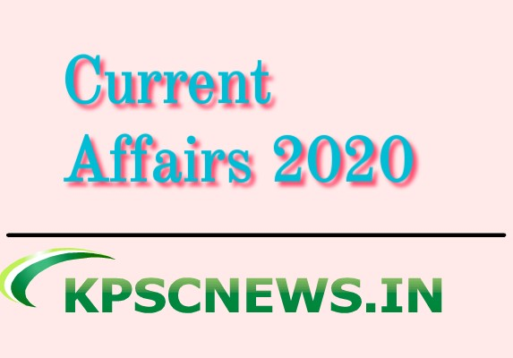 Gurudev Academy August Current Affairs 2020
