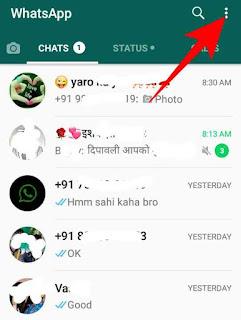 WhatsApp Me Star Album Kaise Banaye 4