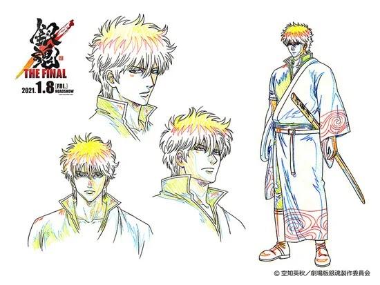 La nueva película anime de Gintama, basada en el manga de Hideaki Sorachi y titulada Gintama The Final ha mostrado los diseños de sus personajes principales: Gintoki, Shinpachi y Kagura.