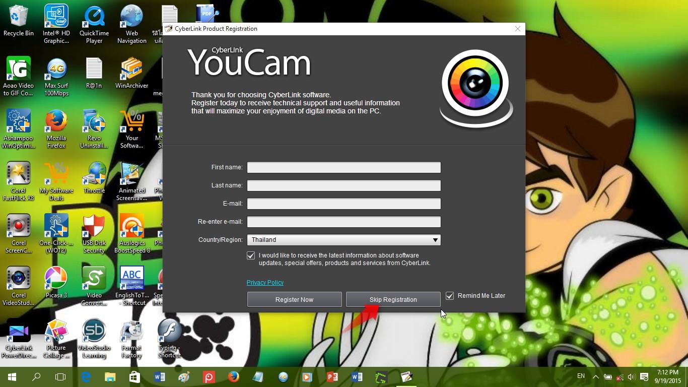 สาวน้อยอำนาจ: แจก CyberLink Youcam 7 Deluxe + Patch
