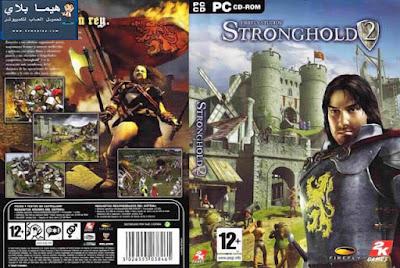 تحميل لعبة stronghold crusader 2 للكمبيوتر من ميديا فاير