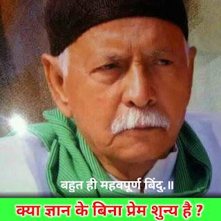 Sahab shree harindranad ji, shiv sishy harindranand ji, sahab hrinder bhaiya ji,