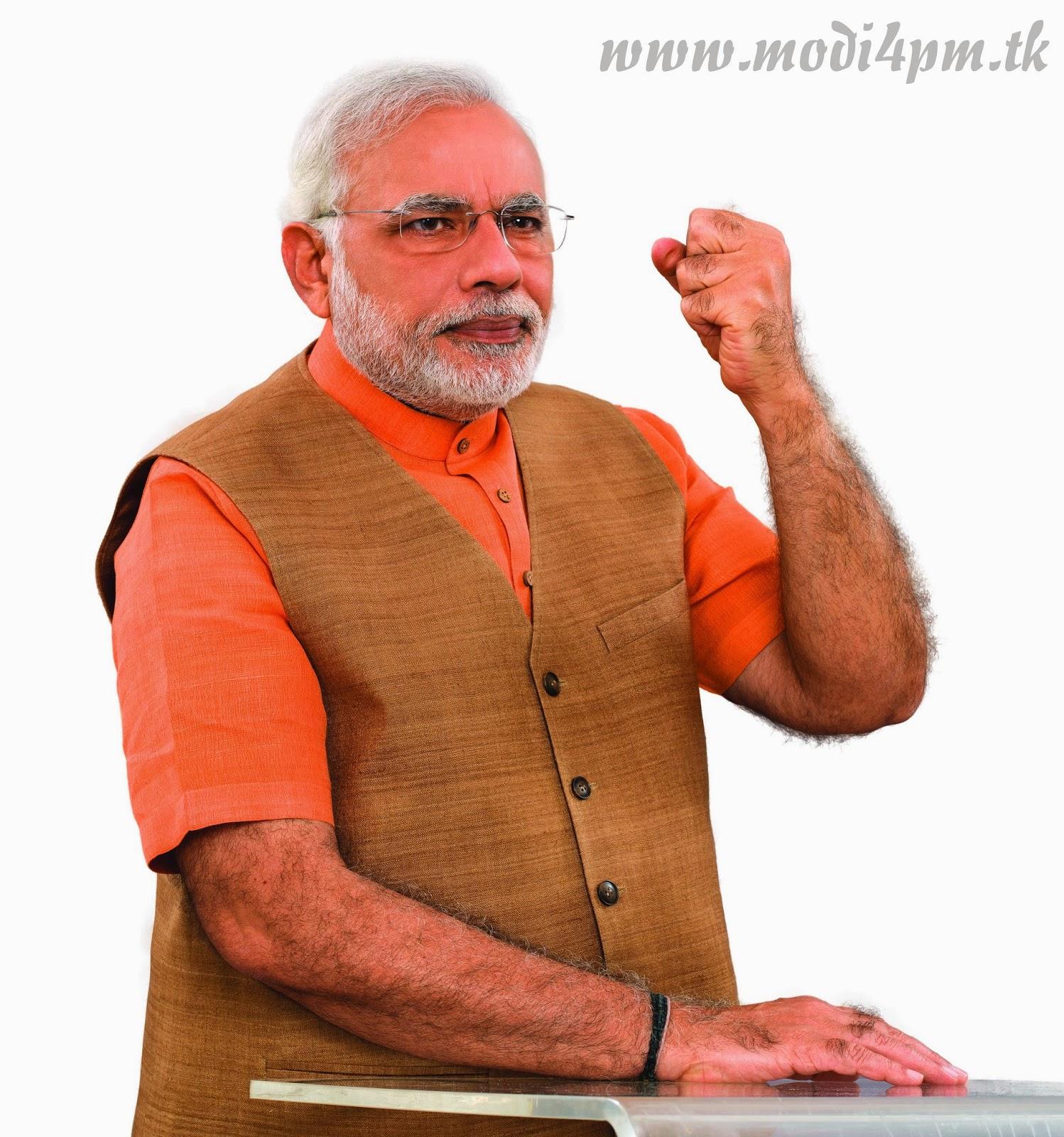 Modi Image Google Search