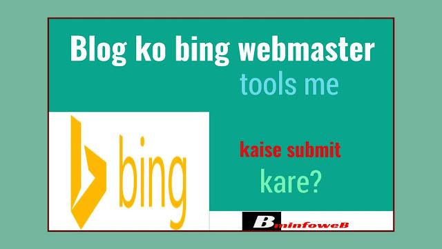 Blog Ko Bing Webmaster Tool Me Kaise Submit Kare?