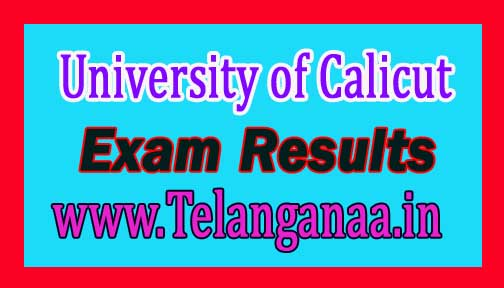 University of Calicut B.Tech (04 Scheme) Vth Sem (EC-BM-BT-CE-CS) Dec 2015 Exam Results