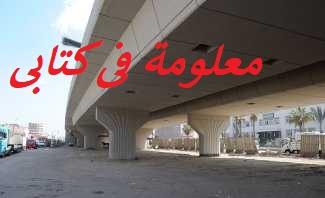 execution-of-concrete-bridge