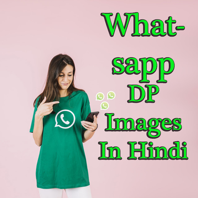 Whatsapp Dp images in Hindi- best collection - Latest Whatsapp DP -